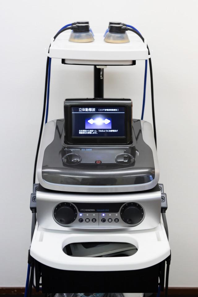 ES5000 画像